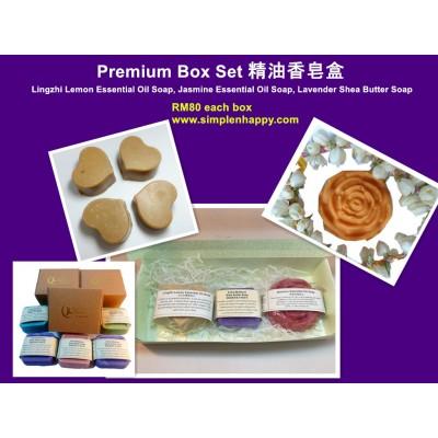 Premium Soap Box promotion