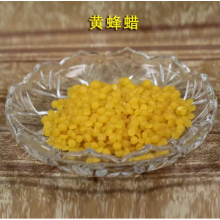 Yellow Beeswax (100% Natural)