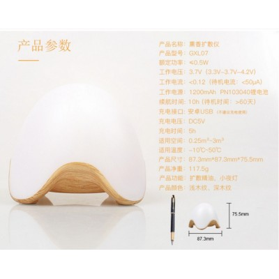 LED Aroma Diffuser (USB Chargeable) Free 10ml Essential Oil