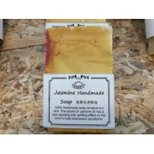 Jasmine Fragrance Soap