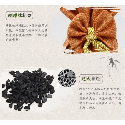 Natural Air Purifier - Charcoal Bag
