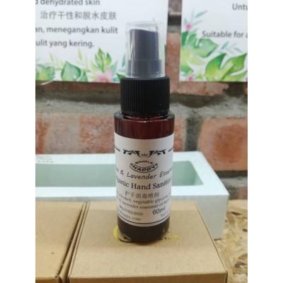 Organic Hand Sanitiser with Tea Tree & Lavender Essential Oil