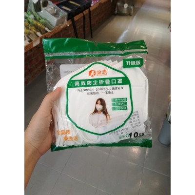 N90 High Quality Face Mask (filters 90% of the backteria/virus better quality than 3 ply mask)