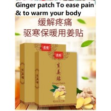 Ginger plus herbal hot patch for body aches (20 pcs in 1 box)