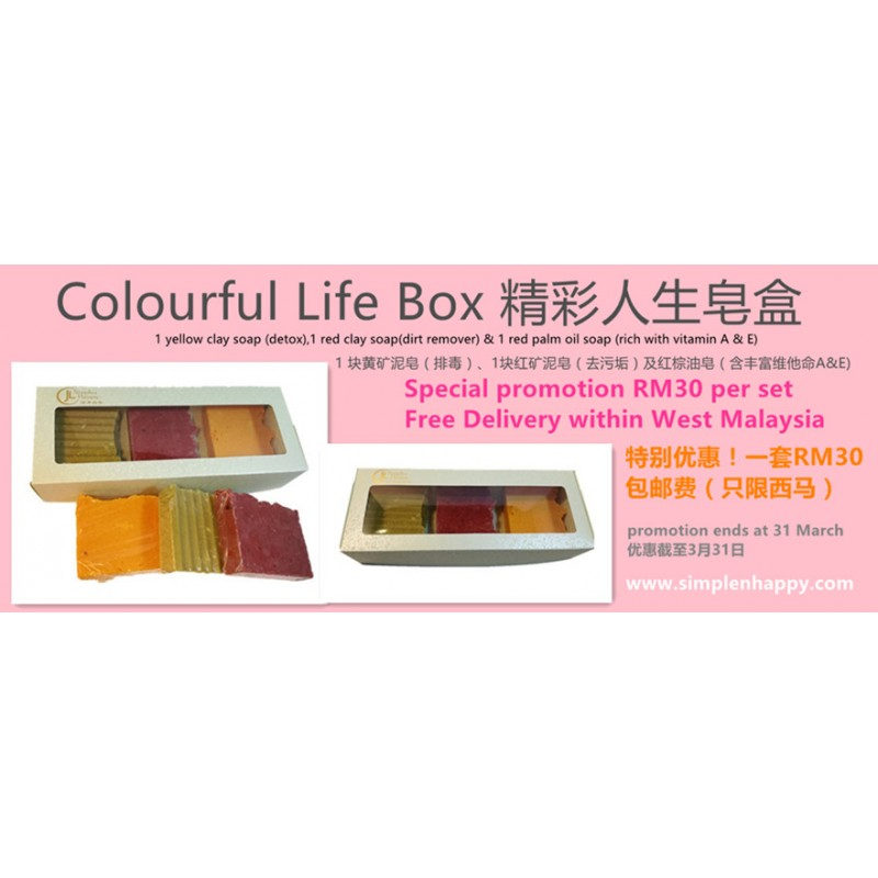 colourful life box