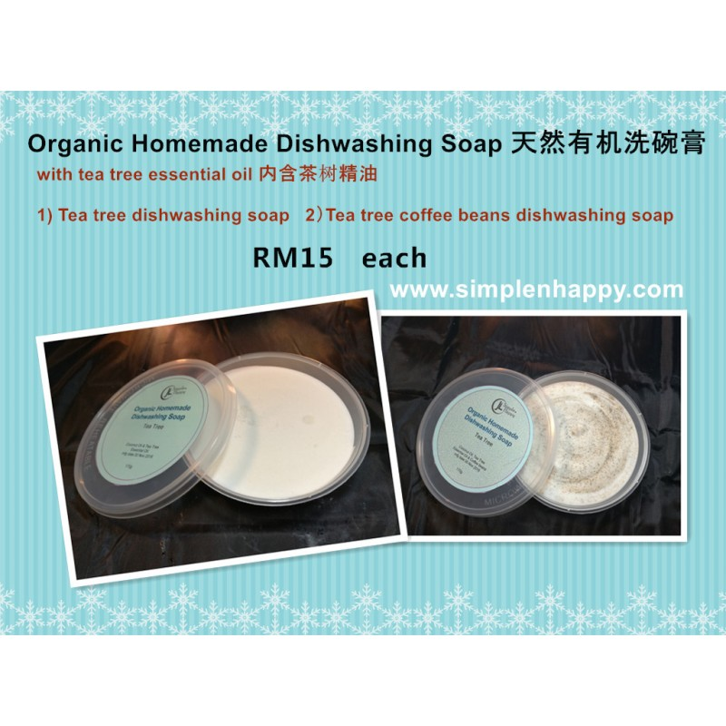 Organic dish washing soap